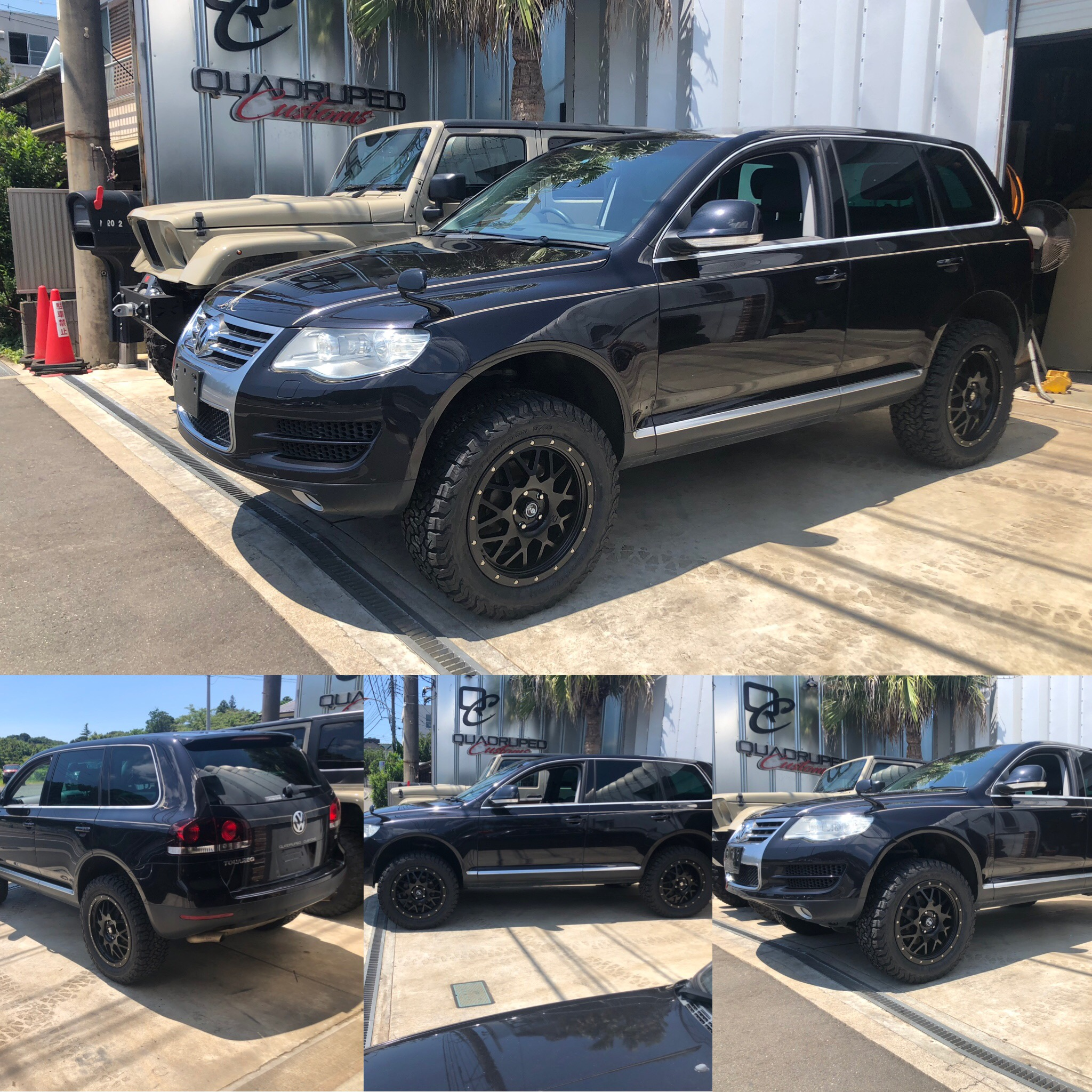 I Make 2 Lift Up Kit For Off Road Club Touareg Forum